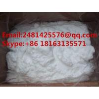 Quality Customized Package Steroids Estradiol Benzoate Powder CAS 50-50-0 for sale