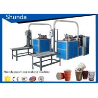 Quality Environmental friendly Paper Cup Making Machine Professional Paper Tea Cup Machine with Electricity Heating System for sale
