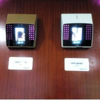 Buy cheap Outdoor Day / Night Biometric Time Attendance System With IR Led from wholesalers