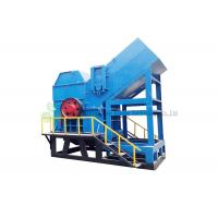 Quality Large Capacity Scrap Metal Hammer Mill Shredder Machine Industrial Size for sale