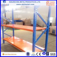 Quality Powder Coated Steel Medium Duty Racking 3-10 tiers with P-type beam  800kg capacity per layer for sale