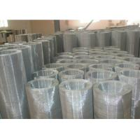 Quality Stainleee Steel Woven Square Wire Mesh , Square Mesh with 2 Mesh - 635 Mesh for sale