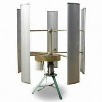 China Vertical Axis Wind Turbine Generator with Less Vibration and 1,500W Maximum Power on sale