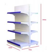 Buy Gondola Middle Duty Supermarket Display Shelving Double Sided Metal Rack at wholesale prices