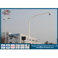 Buy cheap Anti-rust Steel Single Arm Traffic and Telescopic CCTV Camera Monitor Poles from wholesalers