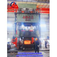 Quality 2500Ton Hydraulic Open Die Forging Press for sale