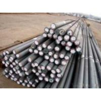 Quality Alloy Steel Bar for sale