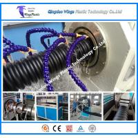 Quality HDPE Carbon Spiral Reinforced Pipe Production Line / Extruder Machine for sale
