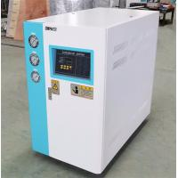 Quality Professional Air Cooled Scroll Chiller Built - In Automatic Water Device for sale