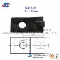 Rail Clamp with Track Bolt