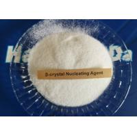 Quality β- Crystal Nucleator / Nucleating Agent , Chemical Auxiliary Agent for sale