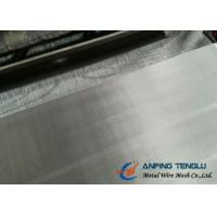 China Inconel Wire Mesh, With Mesh Wire Inconel 600, 601, 625, 718, X750, etc on sale