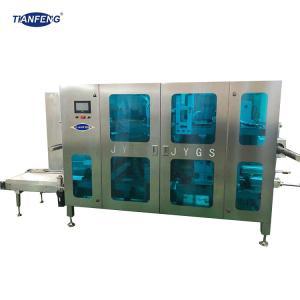 Quality PVA laundry Detergent Pod Making Machine for sale