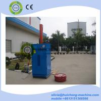 China the best automatic oil drum press baler/HUICHENG Brand VD30 drum crusher baler with CE on sale