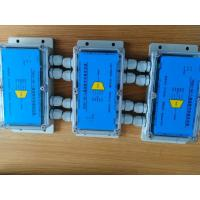 Quality 6-channel digital weighing module for sale