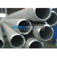 Buy Food Industry Duplex Stainless Steel Tube ASTM A789 UNS S32750 at wholesale prices