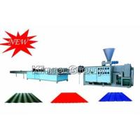 Quality PVC Corrugated Roof/Sheet/Plate Extrusion/Production Line for sale