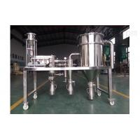 Quality Flexible Shaft Grinding Hammer Mill Pulverizer Machine Button Control for sale