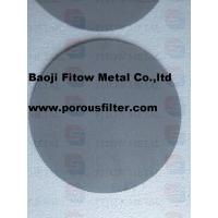 Quality Gr1 Gr2 electrolysis of water MMO titanium electrode plate fitow for sale