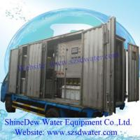 Quality 2tph Ro Water Treatment Vehicle Machine for sale
