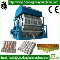 Quality Rotary Drum Egg Tray Machine for sale