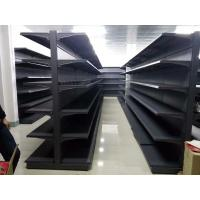 Quality Gondola Steel Customized Supermarket Racking Gray Shelves For Shop for sale
