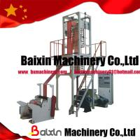 Quality Plastic Bag Blowing Machine for sale