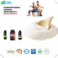 Quality Amino Acids Creatine Monohydrate CAS 6020-87-7 bulk powder for Nutrition Supplement for sale