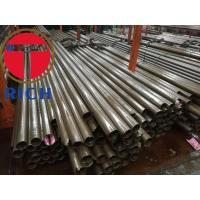 Quality ASTM A213 Seamless Alloy steel Tube T5 T9 T11 T12 T22 for Boiler Steel Tubes for sale