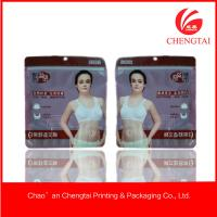 Buy cheap women clothes use zippered packaging bags with eco friendly