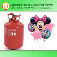 Quality balloon time disposable helium tank for sale