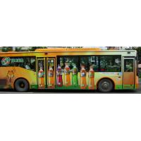 Quality Self Adhesive Vinyl Canvas Bus Stickers UV Flatbed Printer for sale