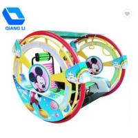 Quality Fantastic Electric Swing Type Leswing Happy Car 1770*1500*1500mm Size for sale