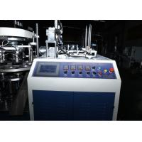Quality Environment Friendly Paper Lid Making Machine Automatic With CE Standard for sale