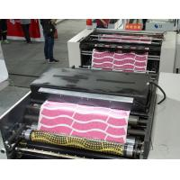 Quality High Speed Automatic 2 Color Paper Cup Printing And Punching Machine FDC920 for sale