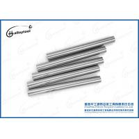 Quality Good Abrasion Resistance Tungsten Carbide Bar YL10.2 With HIP Sintering for sale