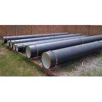 Quality BS1387 spiral steel pipe. for sale
