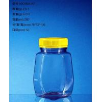 China 280 Ml PP Mini Pet Plastic Jars Food Container Cans With Lids on sale