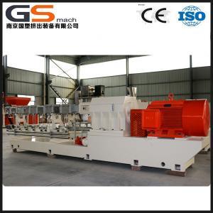 Quality granules application plastic pelletizing extruder machine line for sale