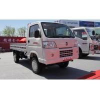 Quality CHINA Mini Van Truck, Cargo Truck T-king, New Condition Type China Van for sale for sale