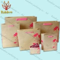 Quality Biodegradable Luxury Customized Paper Bags With Environmental Offset Pringting for sale