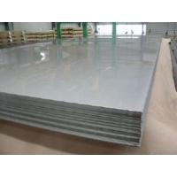 China 2101 Duplex Stainless Steel Plate on sale