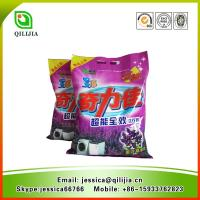 China Rich Foam Household Cleaning Products Laundry Detergent For Iraq Markets on sale