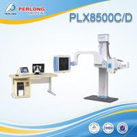 China medical diagnostic Xray equipment PLX8500C/D on sale