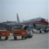 Buy cheap Air freight from Xiamen/Shenzhen/Shanghai/Beijing/guangzhou/ningbo to Europe from wholesalers