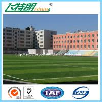 Quality Environmental Mini Artificial Turf Grass Outdoor Putting Greens For Football Pitch for sale