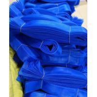 Quality 70 Mesh Protective Netting Sleeve Blue Color High Flexibility For Metal Parts for sale