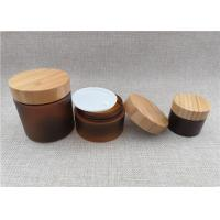 Quality Amber Plastic Cosmetic Jars  Environmentally Friendly Customized Size for sale