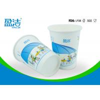 Buy Offset Printing 12oz Insulated Paper Cups , Hot Beverage Paper Cups With QC Random Inspection at wholesale prices
