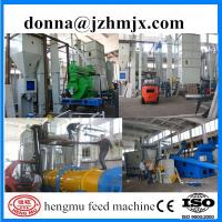 China New condition hot sale complete wood pellet production line/wood pellets for sale on sale